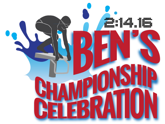 Ben's Swimming Bar Mitzvah Logo