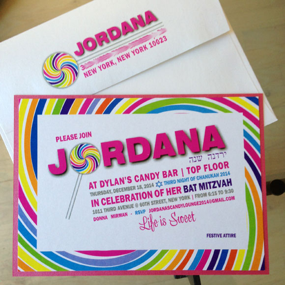 fabudesigns candy themed bat mitzvah invitation