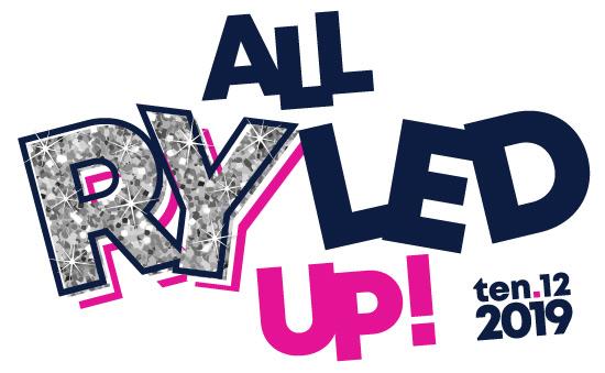 Rylie's Bat Mitzvah logo